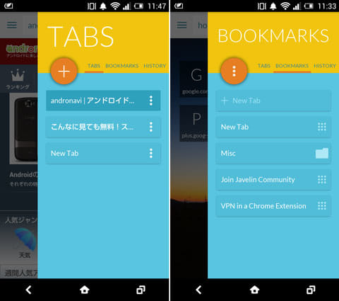 Javelin Browser:「TABS」画面(左)「BOOKMARKS」画面(右)