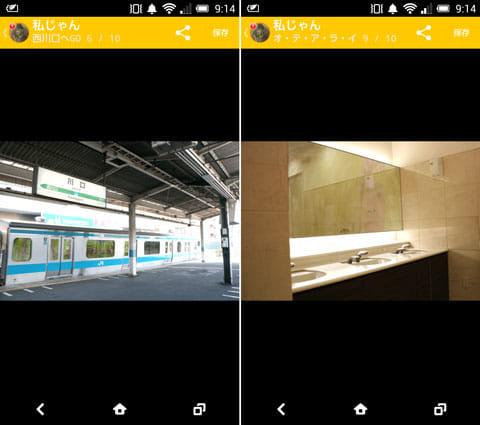 合成写真 私じゃん!:なぜか西川口駅のホーム。電車の窓に…(左)トイレの鏡に映る、私…(右)