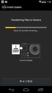 GoPro App:ファームウェアアップデートをカメラに転送しているところ
