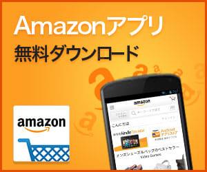 [PR]Amazon