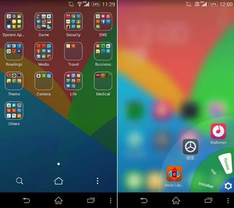 360 Launcher-Fast, Free Themes:ドロワー画面(左)最近使ったアプリやよく使うアプリはサークル上のデザインで表示(右)