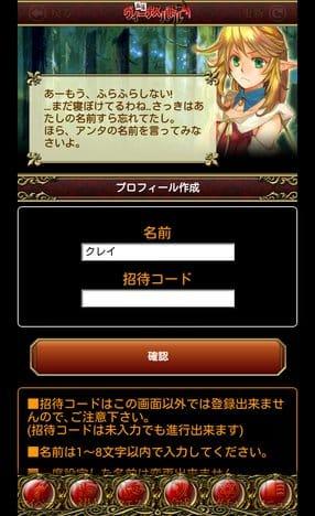 【麻雀】麻雀ヴィーナスバトル:ポイント1