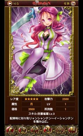 【麻雀】麻雀ヴィーナスバトル