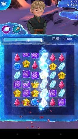 アナと雪の女王: Free Fall:ポイント5
