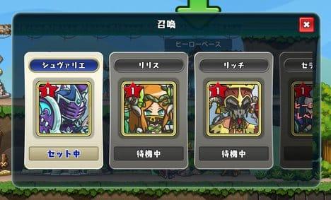 勇者トリデ BAGOOON!!:ポイント3