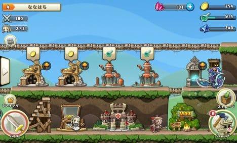 勇者トリデ BAGOOON!!:マンションのような縦型構造の砦を作れる。