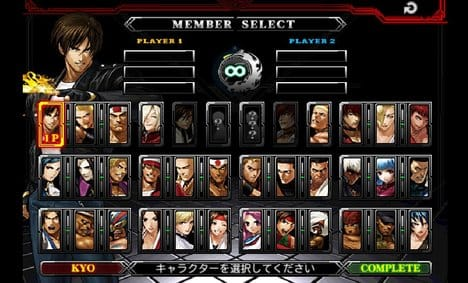 THE KING OF FIGHTERS-A 2012(F):総勢総勢32+αのキャラを使用可能