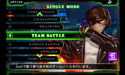 THE KING OF FIGHTERS-A 2012(F):ポイント1