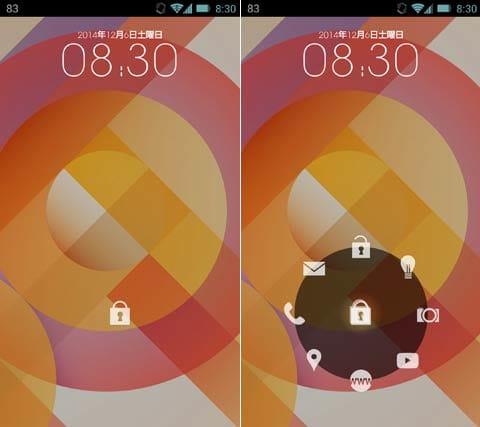C Locker Free:ロック画面(左)鍵を長押しするとロック解除やアプリの起動が可能(右)