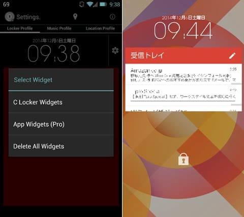 C Locker Free:アプリ独自のウィジェットも設置できる