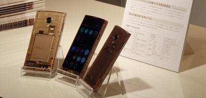 KDDI、国内キャリア初の「Firefox Phone Fx0」を発表!…そもそも「Firefox OS」ってなんだ?