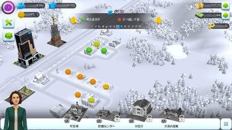 SimCity BuildIt:トラブルが起こると住人は引っ越し廃墟になってしまうぞ