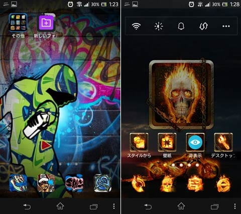 ZERO Launcher:パンキッシュなホーム画面(左)ちょっとホラーテイストなホーム画面(右)