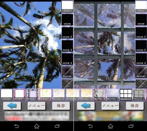 冬カメラ (Fuyu Camera):夏の写真も、冬のイメージに加工でき