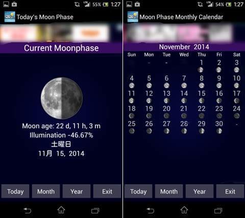 3D Digital Weather Clock:今日の月の状態を表示した画面(左)この一ヶ月の月の満ち欠けを表示した画面(右)