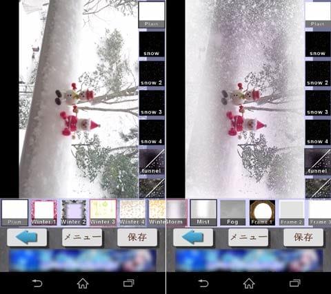 冬カメラ (Fuyu Camera):加工したい画像を選択(左)フィルターとフレームを駆使して加工しよう(右)