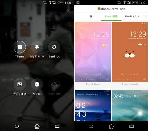 dodol locker - wallpaper:設定画面(左)テーマのダウンロード画面(右)