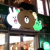 【速報】LINEグッズが揃っている公式店舗「LINE FRIENDS STORE」が12/13原宿にオープン