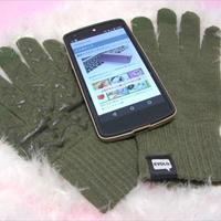 寒い季節に大活躍のスマホ対応手袋!金属アレルギーでも安心して使える