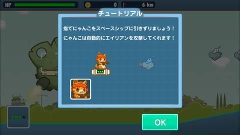 ねこ大乱闘:ポイント2