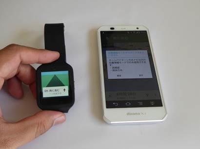 ターンバイターン方式のナビをデバイス上で表示可能。ただし、スマホ・タブレット側の測位設定を「高精度」か「端末のみ」にする必要がある