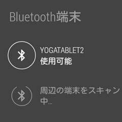 Android Wearデバイスは単独でBluetoothデバイスのペアリングが可能。SmartWatch 3はBluetoothオーディオデバイスに対応している