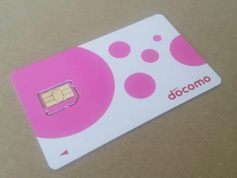 インターネットイニシアティブの「IIJmio」回線のmicroSIMカード。見た目は「ドコモ miniUIMカード」そのもので判別不可能