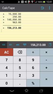CalcTape 電卓 無料 Calculator