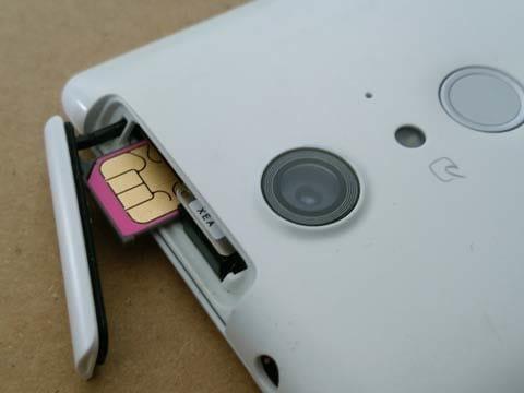 ドコモ所属の格安SIMカードはドコモの端末に入れて使える(ごく一部例外あり)