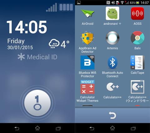Necta Launcher(for senior):ロック画面も鍵アイコンをタップするだけ(左)とてもアイコンが大きいアプリ一覧(右)
