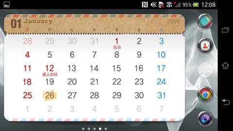 卓上カレンダー2015:シンプルカレンダー 「ウィジェット」:全画面に設定すればまさに卓上カレンダー