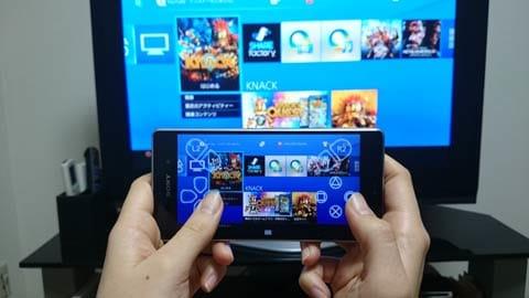 「Xperia Z3」にPS4の画面が表示された!