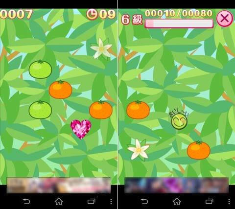 みかん狩り職人:ハートマークは高得点(左)青いみかんや花をタップしてはダメ(右)