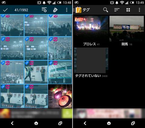 F-Stop Media Gallery:タグ付けしたい写真を選択(左)「タグ」一覧画面(右)