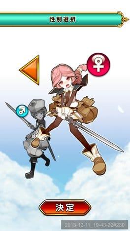 剣と魔法のログレス いにしえの女神:ポイント1