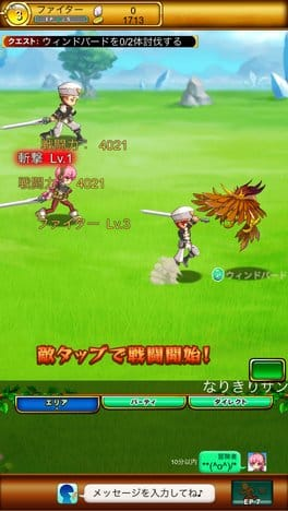 剣と魔法のログレス いにしえの女神:ポイント3