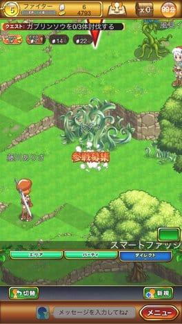 剣と魔法のログレス いにしえの女神:ポイント4