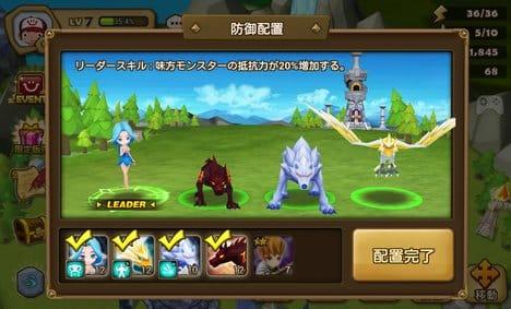 サマナーズウォー: Sky Arena:モンスター育成RPGにほしいシステムがそろっている。