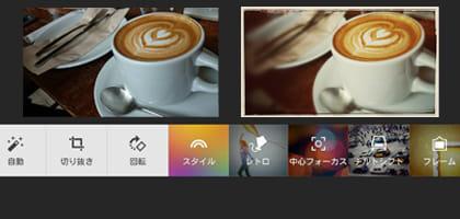 写真の保存も加工も「Google+ フォト」におまかせ!「使える」写真加工テクニックを紹介!