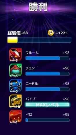 ベイマックス: Bot Fight:ポイント3