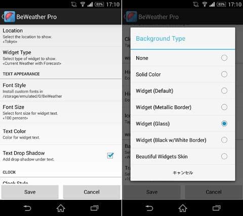 BeWeather & Widgets Pro:設定画面(左)「Back Ground Type」からウィジェットの背景を変更(右)