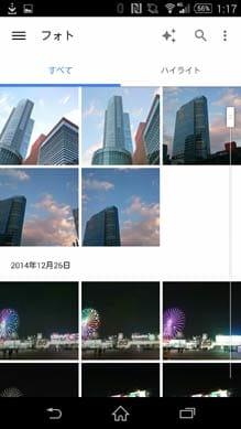 タイムライン上に写真が並ぶだけではなく、ハイライトムービーなども自動的に作成される