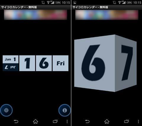 サイコロカレンダー無料版:日付設定画面(左)各サイコロを上下左右に動かして日付を合わせる(右)