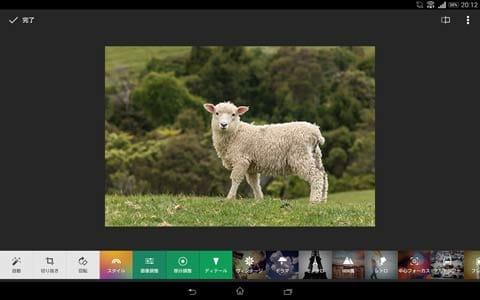 「Google+ フォト」があれば、スマホで撮影した写真をタブレットで編集することも簡単