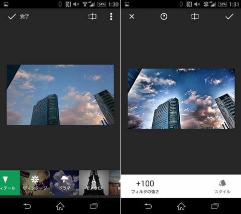 なんの変哲もないビルの写真(左)ドラマのスタイル「ダーク2」を設定する重苦しい空の雰囲気が出た(右)