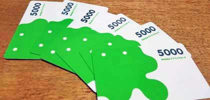 ガチャでいくら課金すれば目的のカードがゲットできるか?