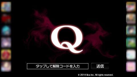 Q:ポイント1