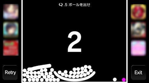 Q:ポイント4
