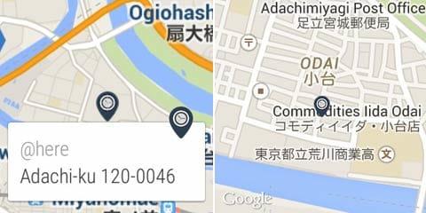 @here for Android Wear:自分の現在位置表示に特化した地図アプリ。拡大図も見られる