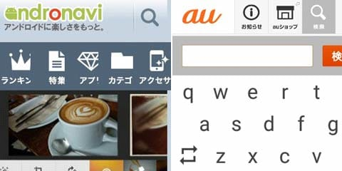 Wear Internet Browser:Android WearでWebを閲覧できる